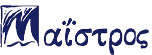 logo_maistros